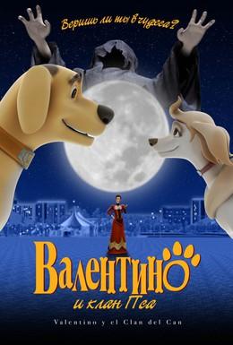 Постер фильма Валентино и клан Пса (2008)