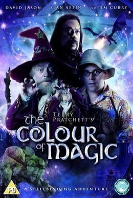 Постер фильма Цвет волшебства (2008)