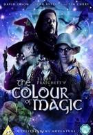 Цвет волшебства (2008)