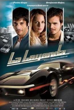 Постер фильма Легенда (2008)