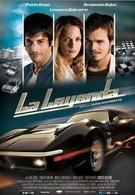 Легенда (2008)