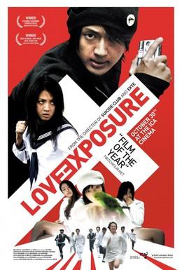 Постер фильма Откровение любви (2008)