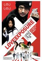 Откровение любви (2008)