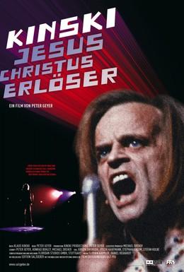 Постер фильма Иисус Христос спаситель (2008)