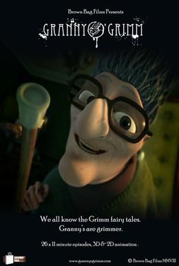 Постер фильма Спящая красавица бабушки О'Гримм (2008)