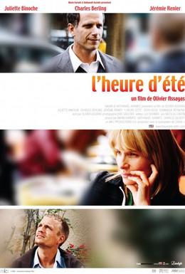 Постер фильма Летнее время (2008)