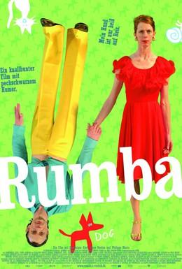 Постер фильма Румба (2008)