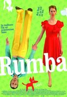Румба (2008)