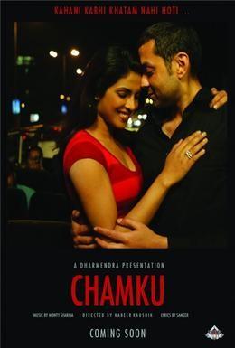 Постер фильма Чамку (2008)