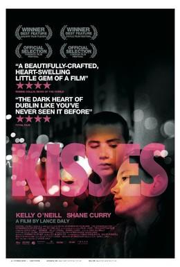 Постер фильма Поцелуи (2008)