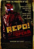 Генетическая опера (2008)