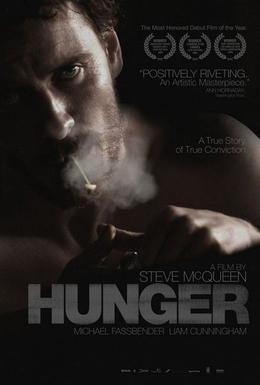 Постер фильма Голод (2008)