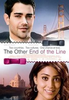 На другом конце провода (2008)