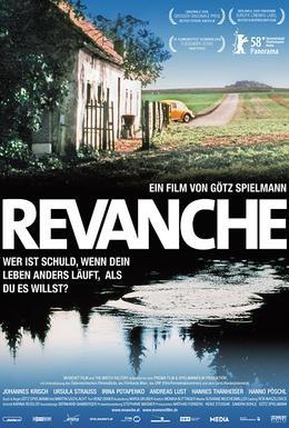 Постер фильма Реванш (2008)