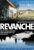 Реванш (2008)