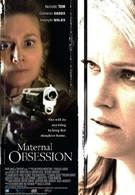 Наваждение (2008)