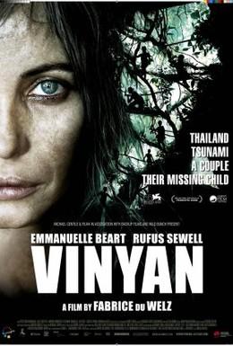 Постер фильма Душа (2008)