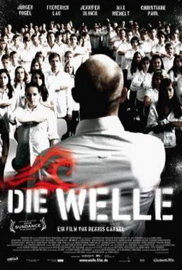 Постер фильма Эксперимент 2: Волна (2008)