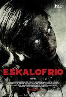 Постер фильма Дрожь (2008)