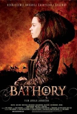 Постер фильма Кровавая графиня – Батори (2008)