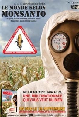 Постер фильма Мир согласно Монсанто (2008)
