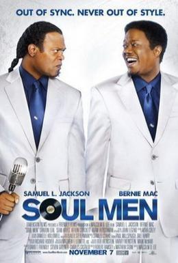 Постер фильма Блюзмены (2008)