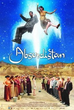 Постер фильма Абсурдистан (2008)