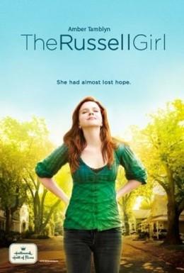 Постер фильма Дочь Расселов (2008)