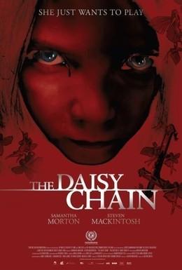 Постер фильма Венок из ромашек (2008)