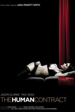 Постер фильма Человеческий контракт (2008)