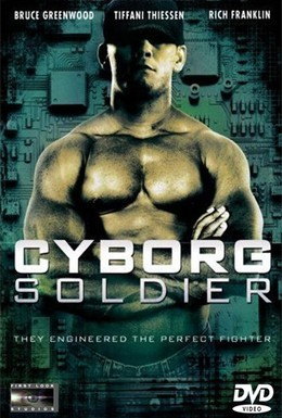Постер фильма Солдат-киборг (2008)