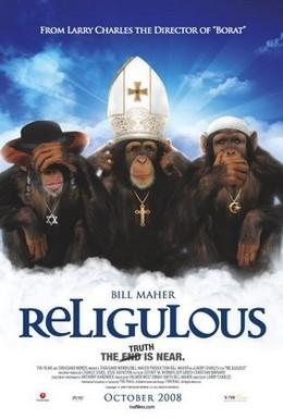 Постер фильма Верующие (2008)