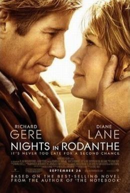Постер фильма Ночи в Роданте (2008)