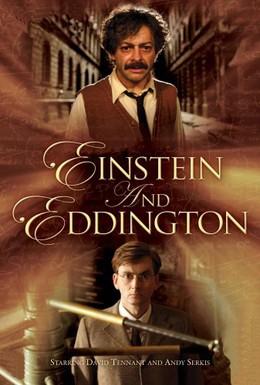 Постер фильма Эйнштейн и Эддингтон (2008)