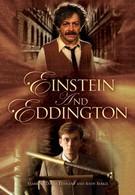 Эйнштейн и Эддингтон (2008)