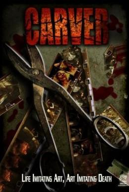 Постер фильма Потрошитель (2008)