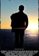 Искусство путешествовать (2008)