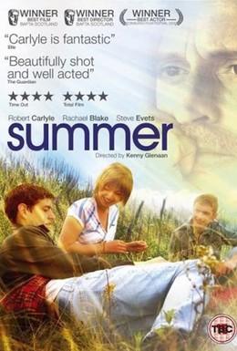 Постер фильма Лето (2008)