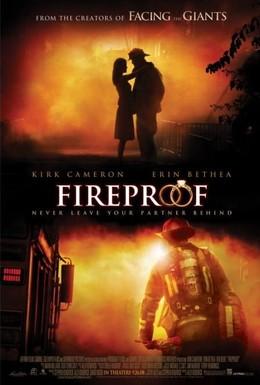 Постер фильма Огнеупорный (2008)