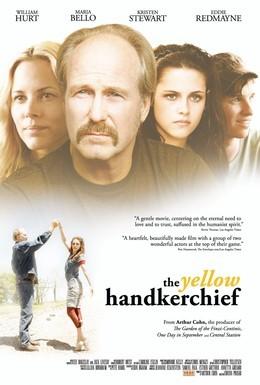 Постер фильма Желтый платочек счастья (2008)