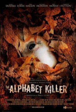Постер фильма Алфавитный убийца (2008)