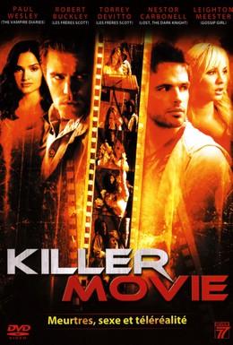 Постер фильма Зимние мертвецы (2008)