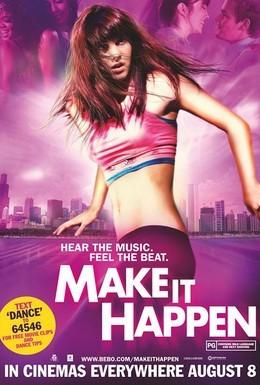 Постер фильма Сделай шаг (2008)
