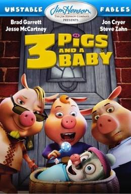 Постер фильма Изменчивые басни: 3 поросенка и ребенок (2008)
