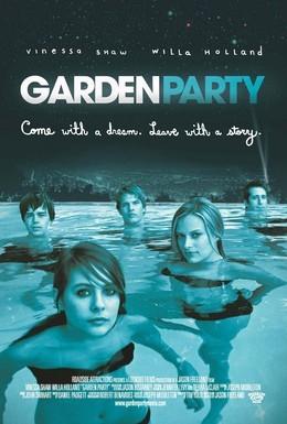 Постер фильма Вечеринка в саду (2008)