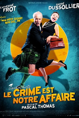 Постер фильма Преступления – это наш бизнес (2008)