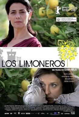 Постер фильма Лимонное дерево (2008)