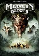 Мерлин и последний дракон (2008)