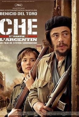 Постер фильма Че: Часть первая. Аргентинец (2008)