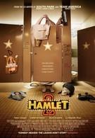 Гамлет 2 (2008)